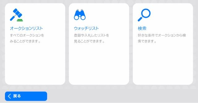 金玉 ウイイレ アプリ 2020