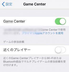 ウイイレアプリ Game Center