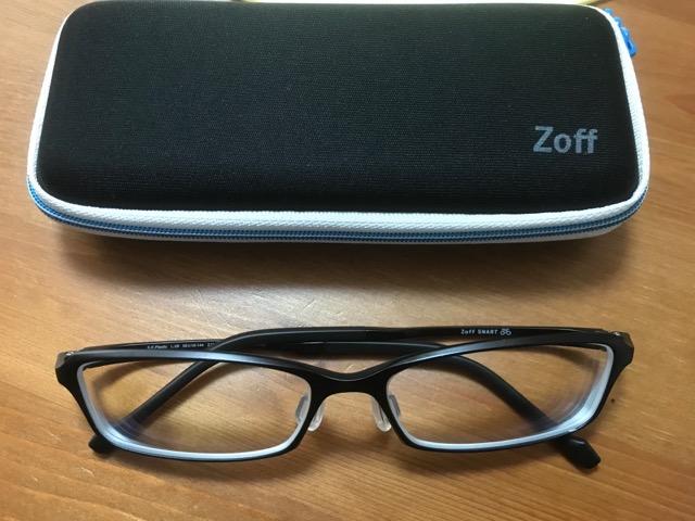 zoffでメガネの保証交換してくれた