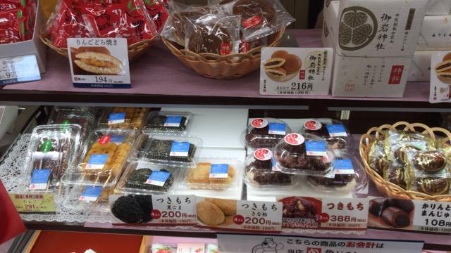 道の駅ひたちおおたの和菓子