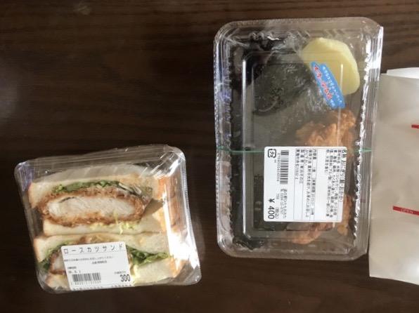 道の駅ひたちおおた惣菜