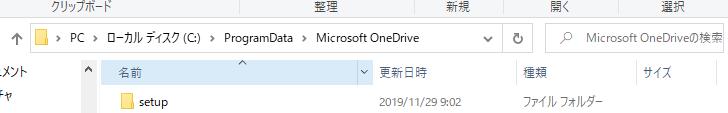 windowsでファイルパスを確認する