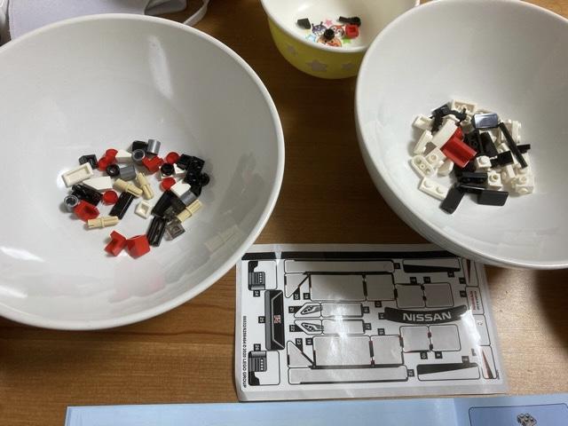 レゴのパーツをなくさずに作る