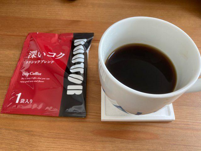 ドトールのドリップコーヒー