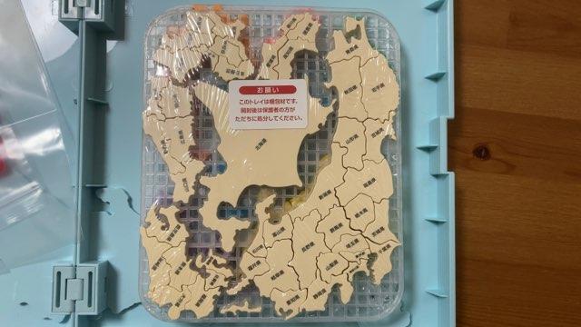 公文の日本地図パズルを購入