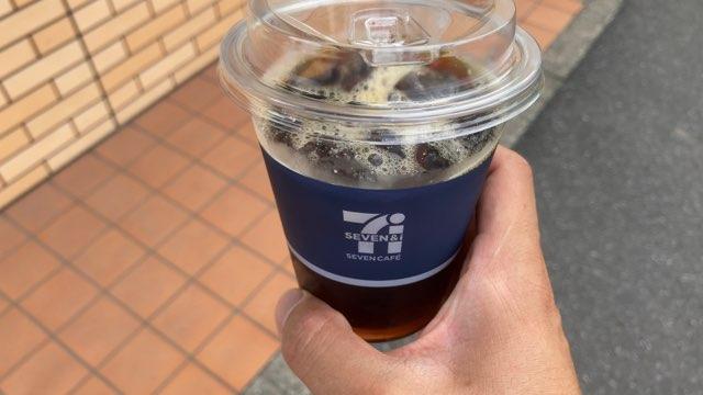 セブンの高級キリマンジャロアイスコーヒーを飲んでみた感想